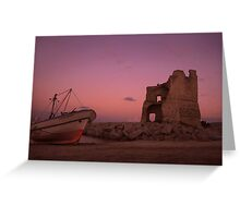 All At Bay For Sunset Greeting Card