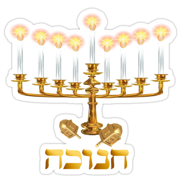 Golden Hanukkah by Lotacats