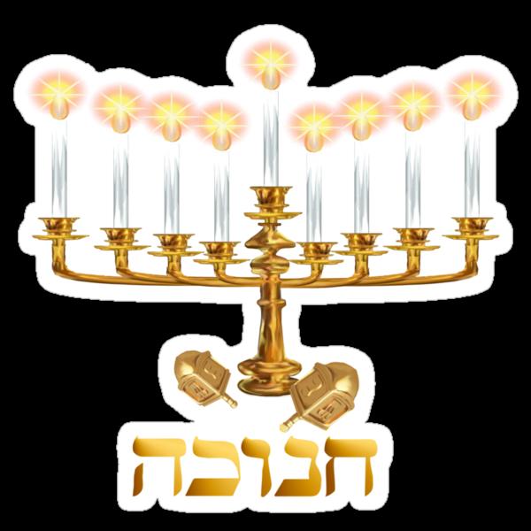 Golden Hanukkah by Lotacats