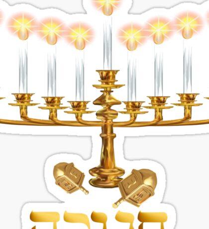 Golden Hanukkah Sticker