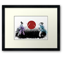RUSTLE Framed Print