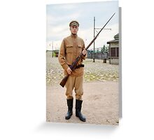 Soldier with  gun in retro style picture Greeting Card