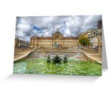 Council House & Victoria Square - Birmingham Greeting Card