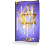 Nine White Candles and Star-large Greeting Card