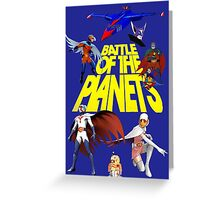 Battle of the Planets Greeting Card
