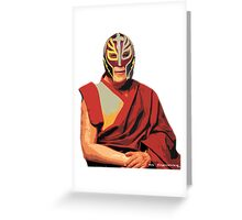 Wrestler Lama Street Art Greeting Card