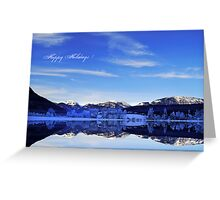 Happy Holidays ! Greeting Card
