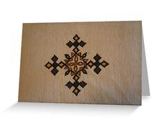 Ethiopian Cross Design Greeting Card