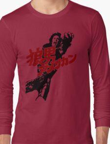An American Werewolf in Tokyo Long Sleeve T-Shirt