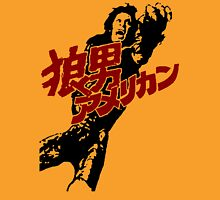An American Werewolf in Tokyo Unisex T-Shirt