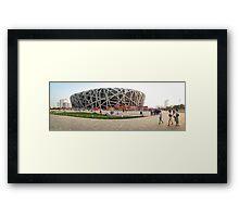 Beijing National Olympic Stadium Framed Print