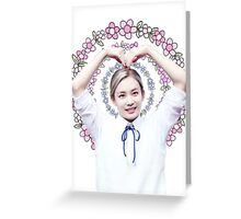 Jeonghan/Junghan Seventeen Floral Greeting Card