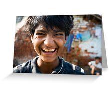 Smiling boy Greeting Card
