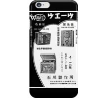 Old Japanese Radio Ad iPhone Case/Skin