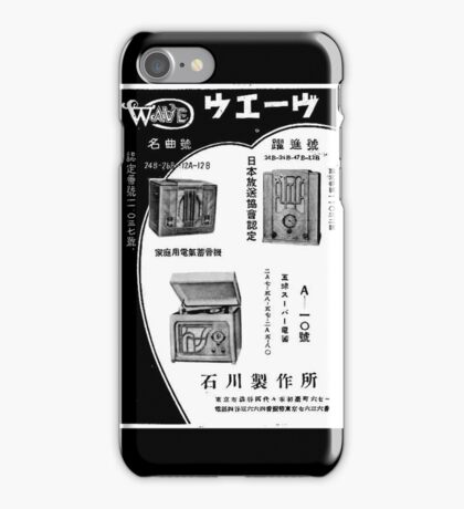 Old Japanese Radio Ad iPhone Case/Skin