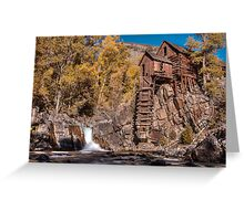 Crystal Mill 2 Greeting Card