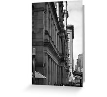 Architecture I Greeting Card