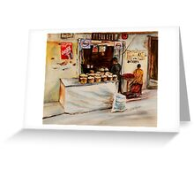 African corner store Greeting Card