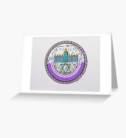 Haunkkah Menorah/2 - Feathers/1 Greeting Card