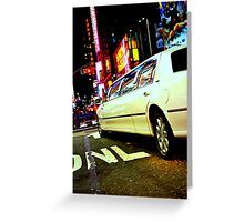 limo out of my way Greeting Card