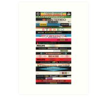 Stereo Stack Poster/Print #2 Art Print