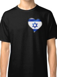 Israeli Flag - Israel - Heart Classic T-Shirt