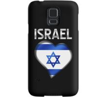 Israel - Israeli Flag Heart & Text - Metallic Samsung Galaxy Case/Skin