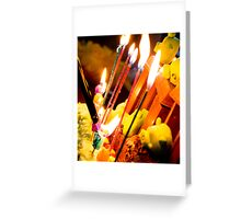 Angry Flames Greeting Card