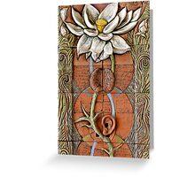 Lotus VII: sense doors - blossoming crown Greeting Card