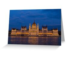 October Evening Budapest. Greeting Card