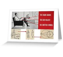 information technology Greeting Card