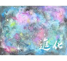 """Nebula """"Evolution / 進化"""" Photographic Print"""