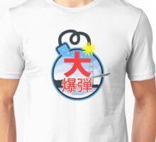 Giant Bomb far east logo Unisex T-Shirt