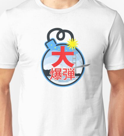 Giant Bomb far east logo Unisex T-Shirt