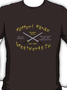 Hattori Hanzo - Kill Bill T-Shirt