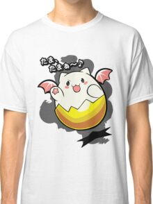 Tamadra - Puzzle & Dragons Classic T-Shirt
