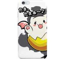 Tamadra - Puzzle & Dragons iPhone Case/Skin