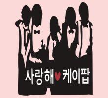 I LOVE KPOP in Korean txt Boys vector art  Kids Clothes