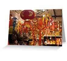 Shop Of Red Lanterns Greeting Card