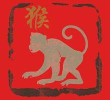 Chinese Zodiac Monkey Year of The Monkey Symbol Kids Tee