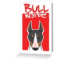Bull inside Greeting Card