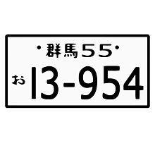 Initial D - HACHI ROKU License plate Photographic Print