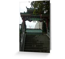 Steps to Tranquillity Greeting Card