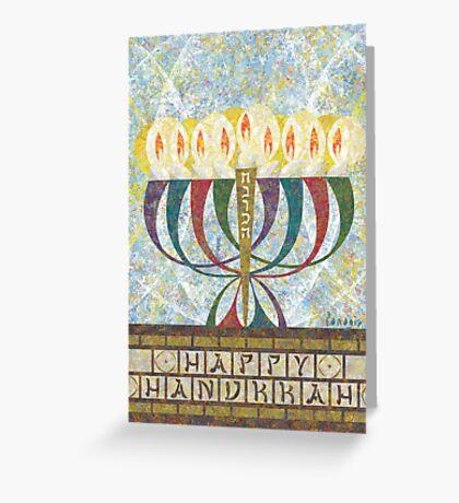 Happy Hanukkah! Greeting Card