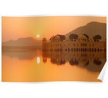 Sunrise above Jal Mahal Poster