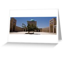 Mir-i-Arab Madrassa Greeting Card