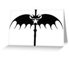 Sword Star Greeting Card