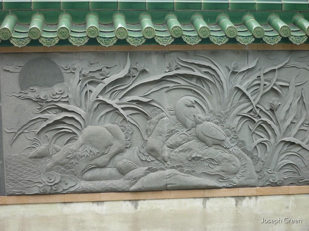 Bird Talk  on Wall Mural by Joseph Green