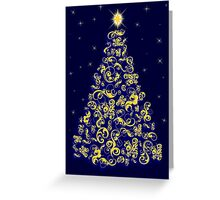 Christmas Tree Sparkle Greetings Card Greeting Card