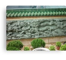Magestic Fearsome Dragon Mural Canvas Print